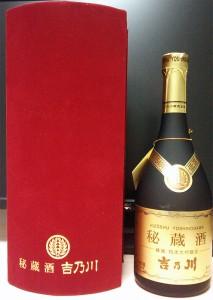 吉乃川 純米大吟醸 秘蔵酒